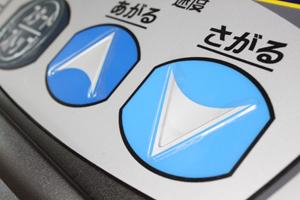 【操作ボタン】
