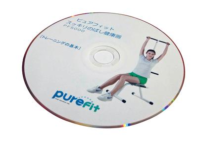 【DVD付】