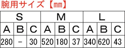 【サイズ表】