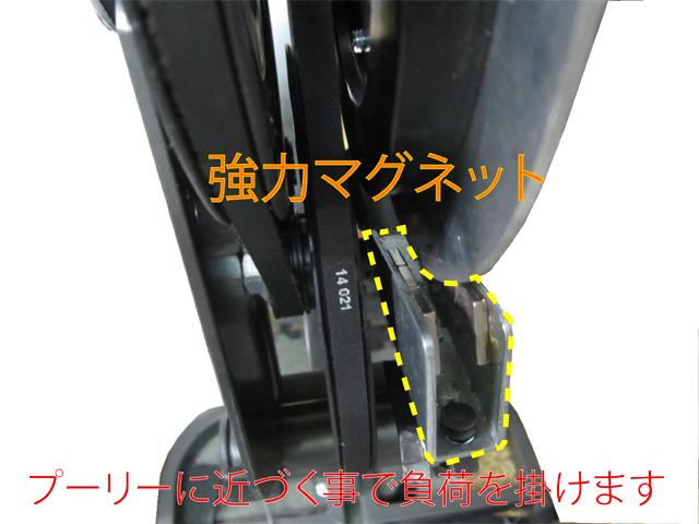【8段階マグネット負荷装置】