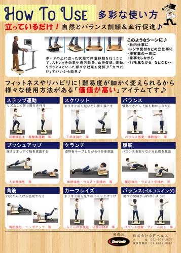 広がる運動方法