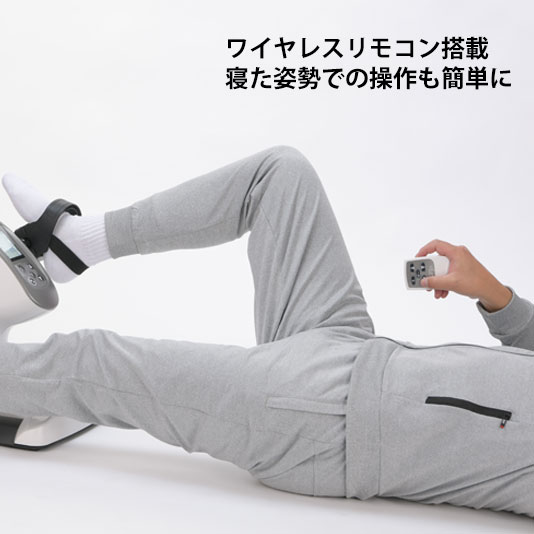 【新機能3】ワイヤレスリモコンで快適に操作